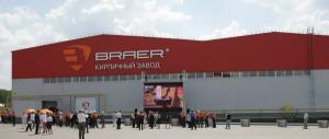 кирпичный завод Браер